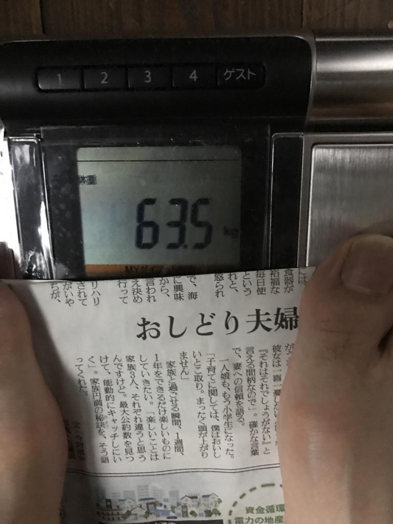 f:id:kyotosan:20170426181420j:plain