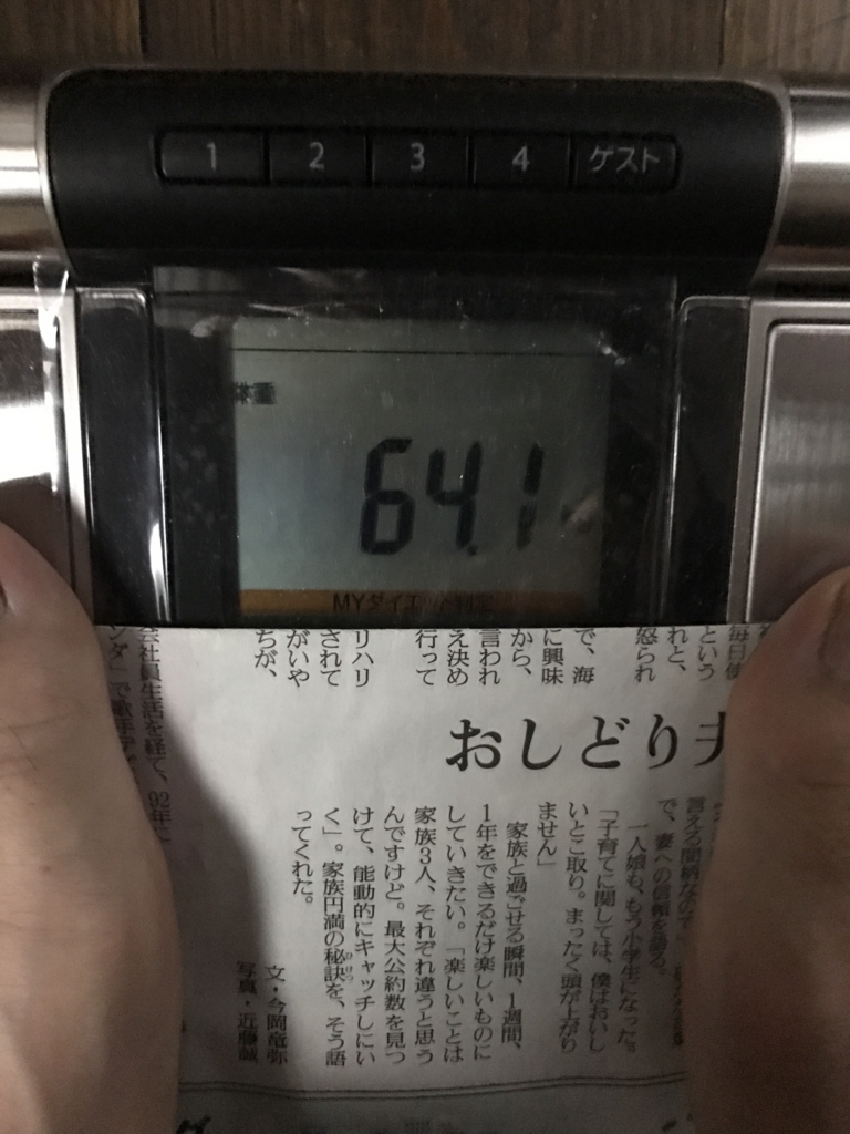 f:id:kyotosan:20170426200359j:plain