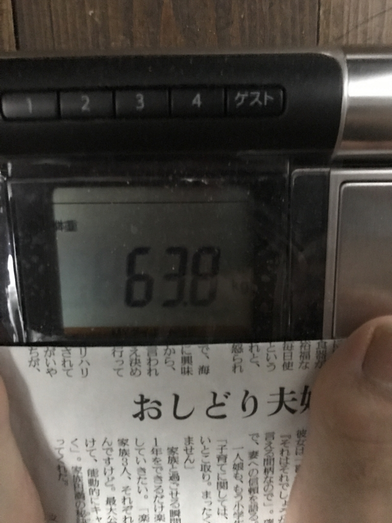 f:id:kyotosan:20170427204026j:plain