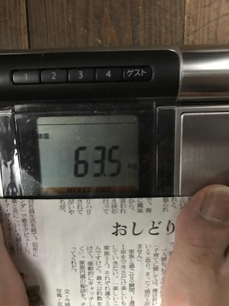 f:id:kyotosan:20170502011345j:plain