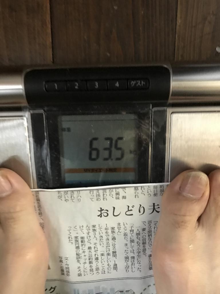 f:id:kyotosan:20170503081518j:plain