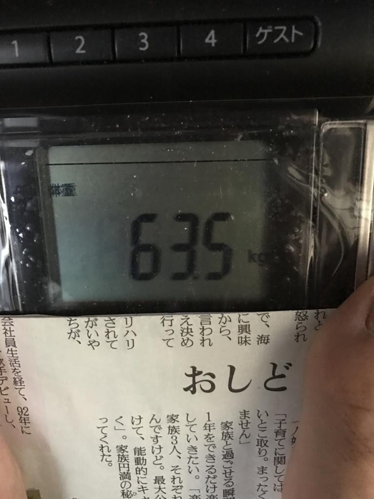 f:id:kyotosan:20170505095209j:plain