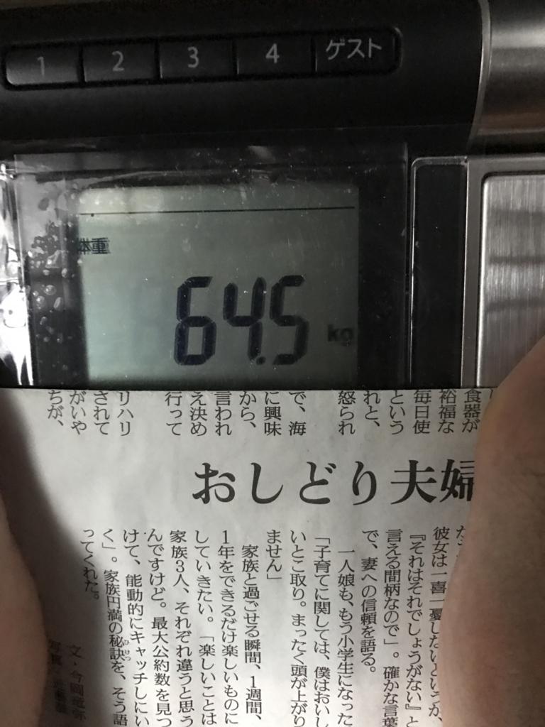 f:id:kyotosan:20170507195747j:plain