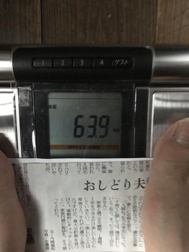 f:id:kyotosan:20170507234252j:plain