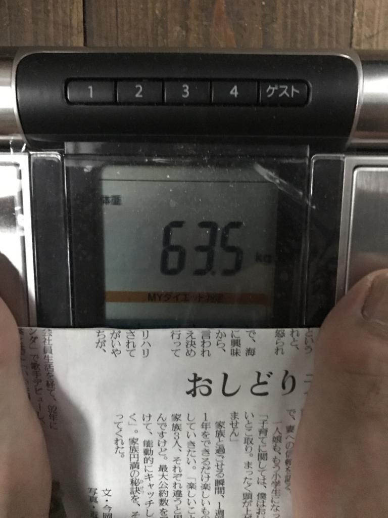 f:id:kyotosan:20170510002358j:plain