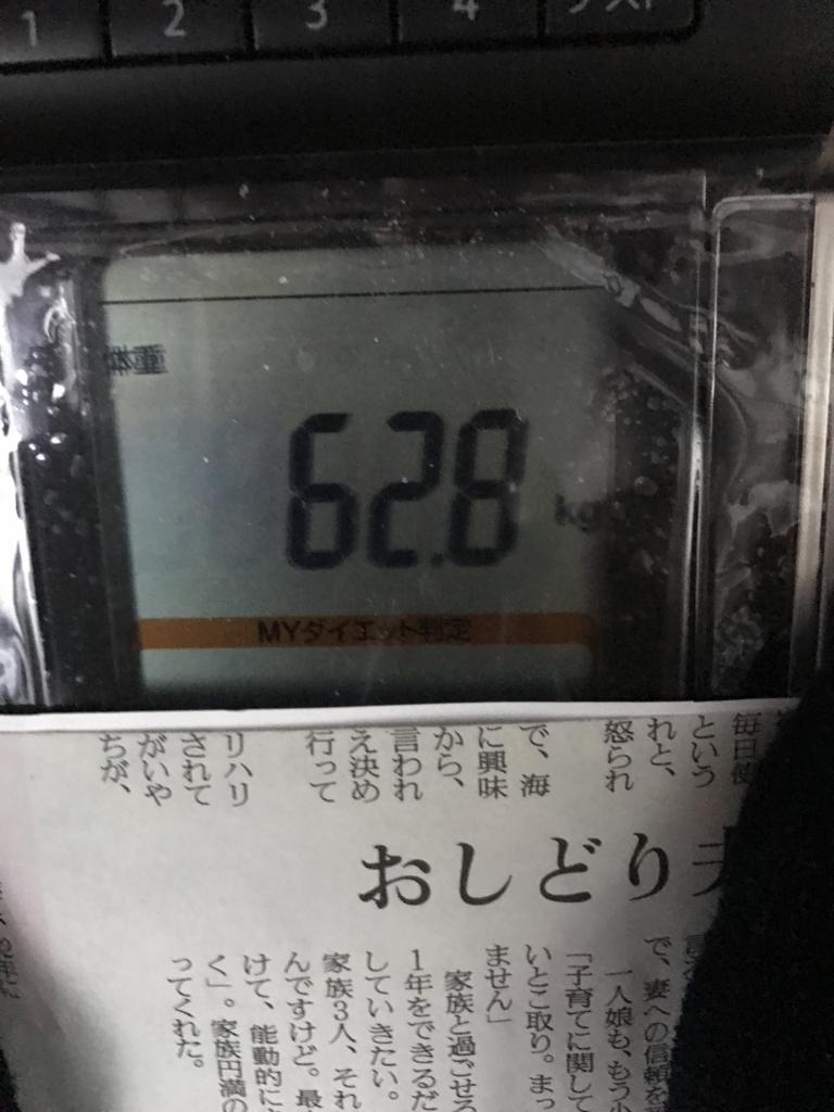 f:id:kyotosan:20170512080113j:plain