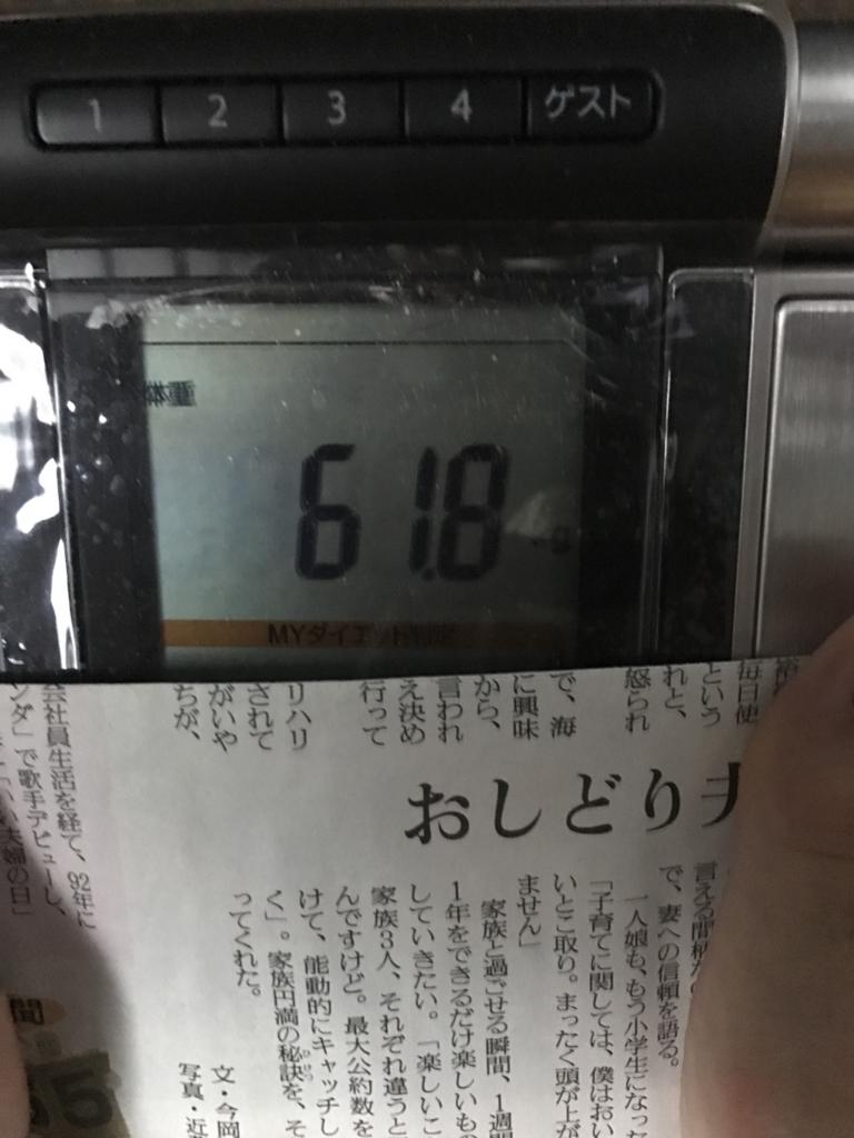 f:id:kyotosan:20170514185218j:plain