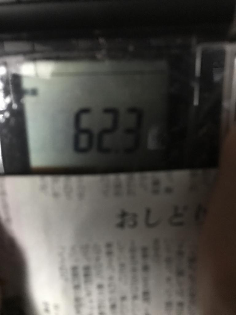 f:id:kyotosan:20170515002144j:plain