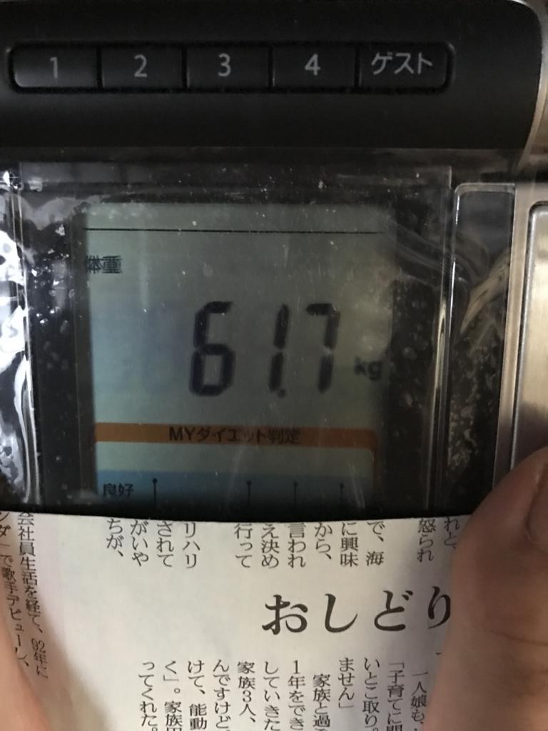 f:id:kyotosan:20170515201937j:plain