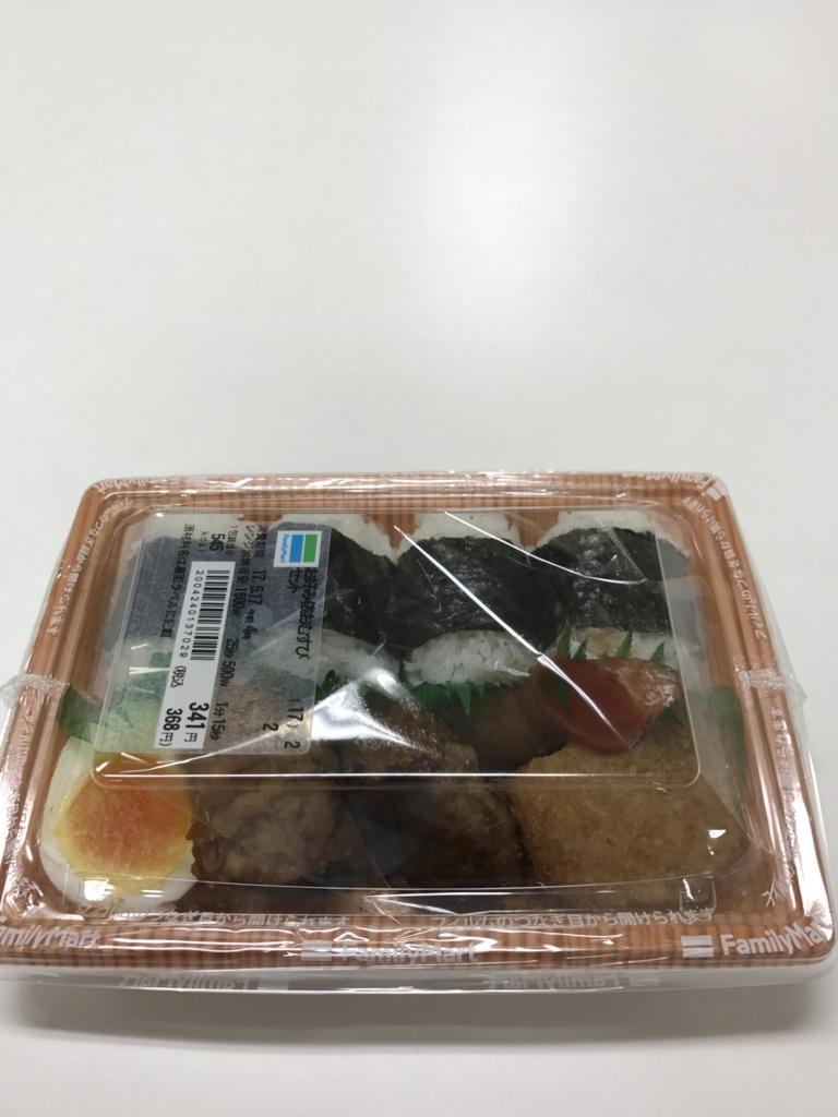 f:id:kyotosan:20170516194506j:plain