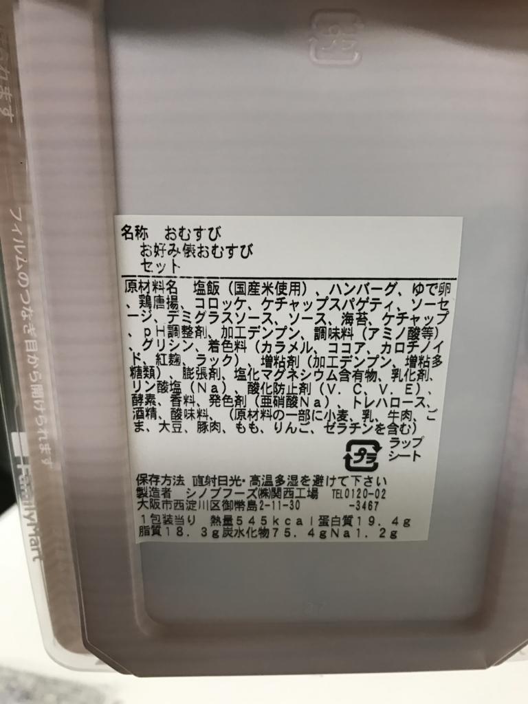 f:id:kyotosan:20170516194735j:plain