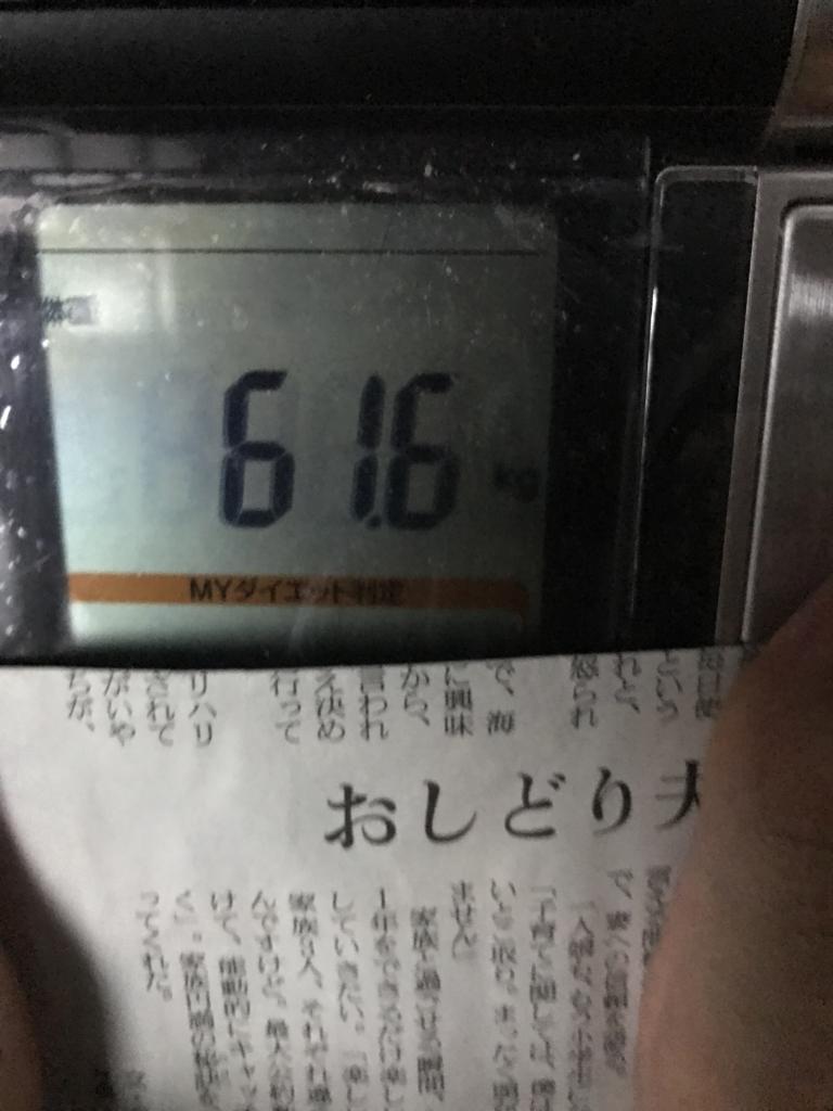 f:id:kyotosan:20170516202800j:plain
