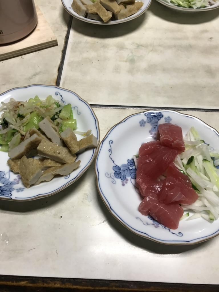 f:id:kyotosan:20170516203647j:plain