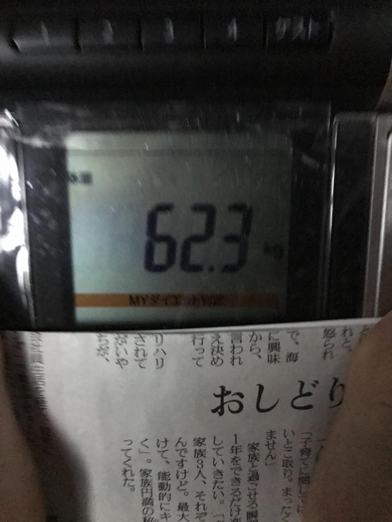 f:id:kyotosan:20170516203734j:plain