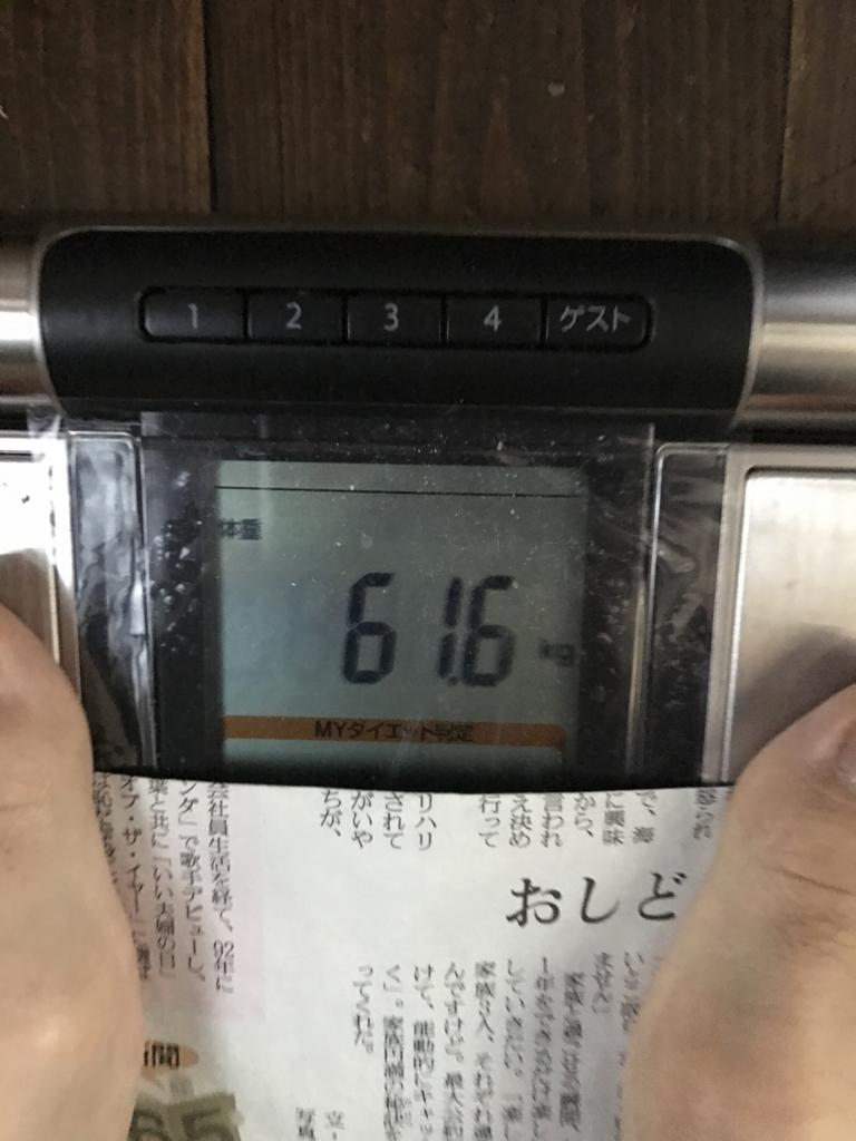 f:id:kyotosan:20170517075944j:plain