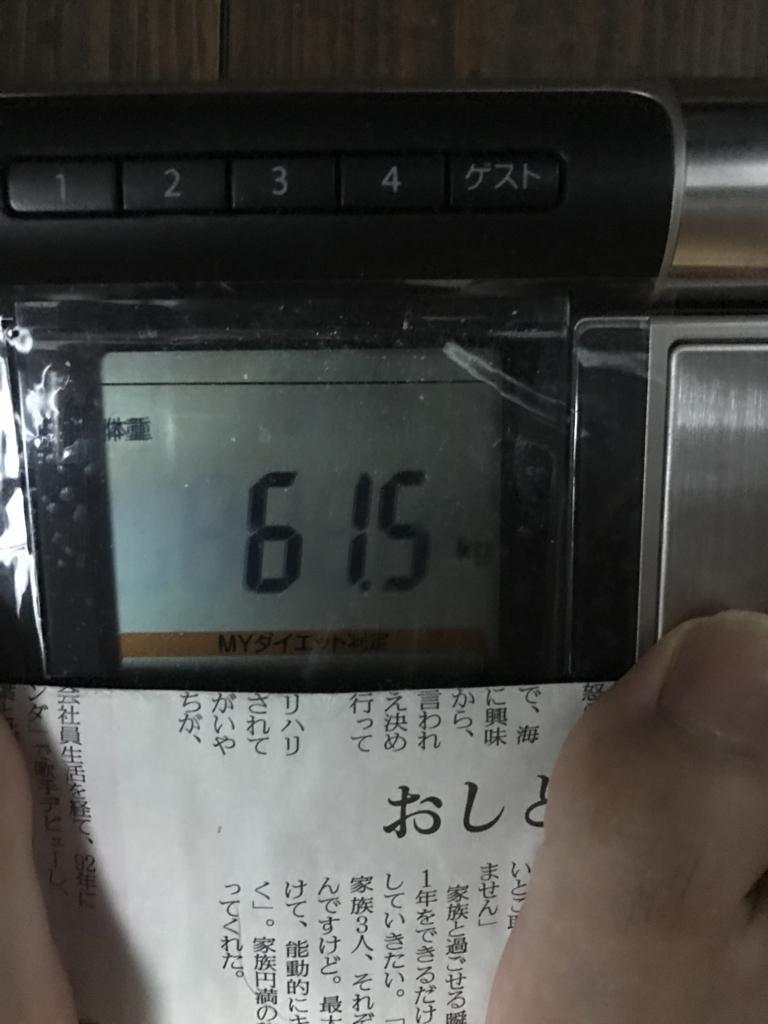 f:id:kyotosan:20170517200525j:plain