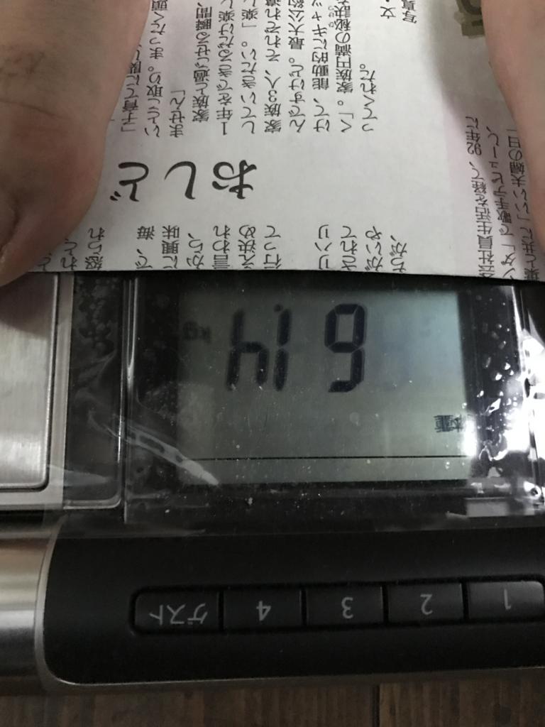 f:id:kyotosan:20170518202727j:plain