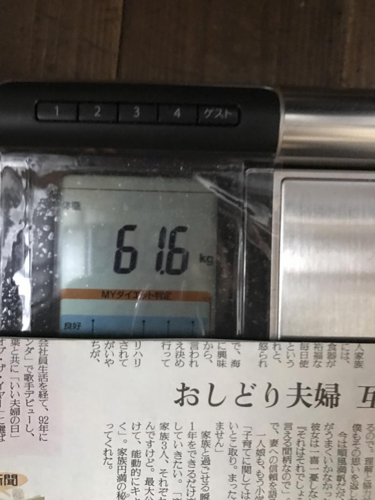 f:id:kyotosan:20170519075704j:plain