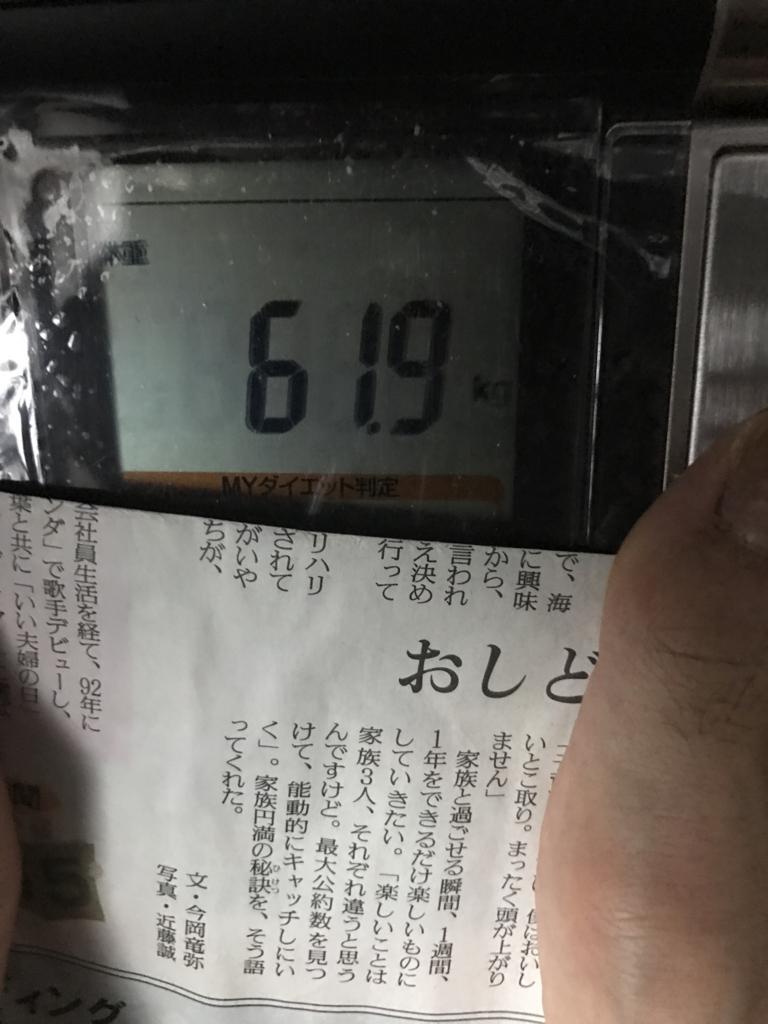 f:id:kyotosan:20170519201803j:plain