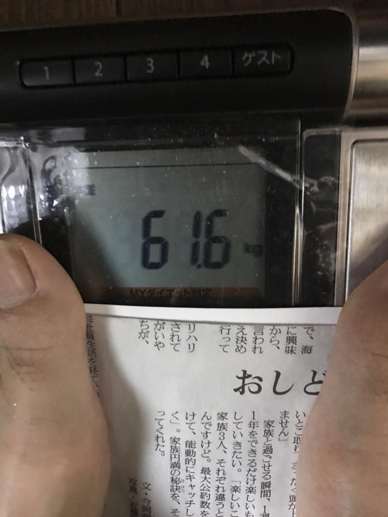 f:id:kyotosan:20170520084945j:plain