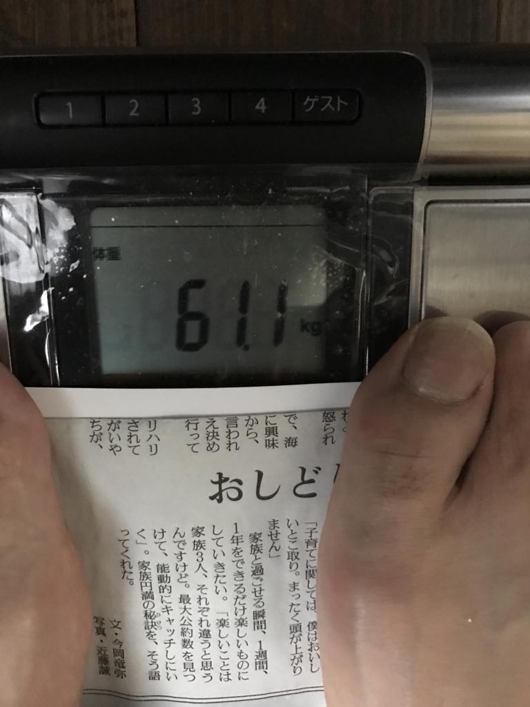 f:id:kyotosan:20170520194132j:plain