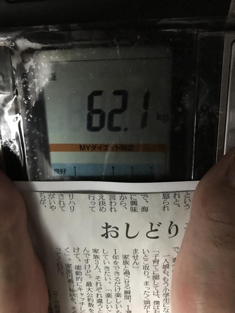 f:id:kyotosan:20170520194715j:plain