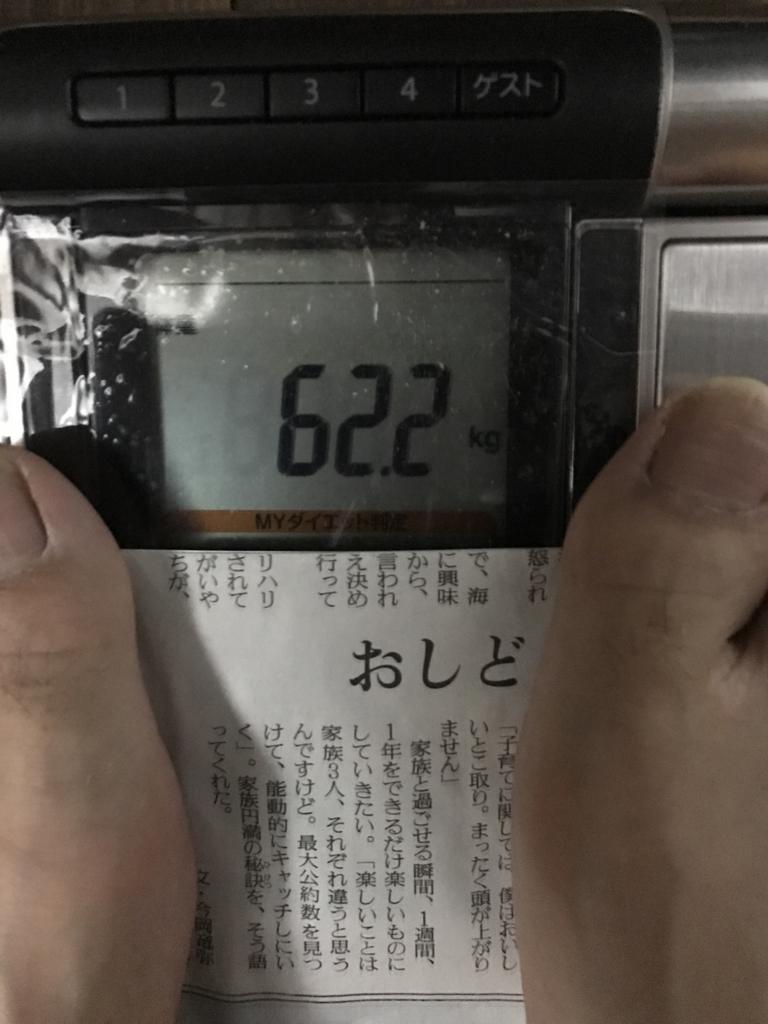 f:id:kyotosan:20170522004124j:plain