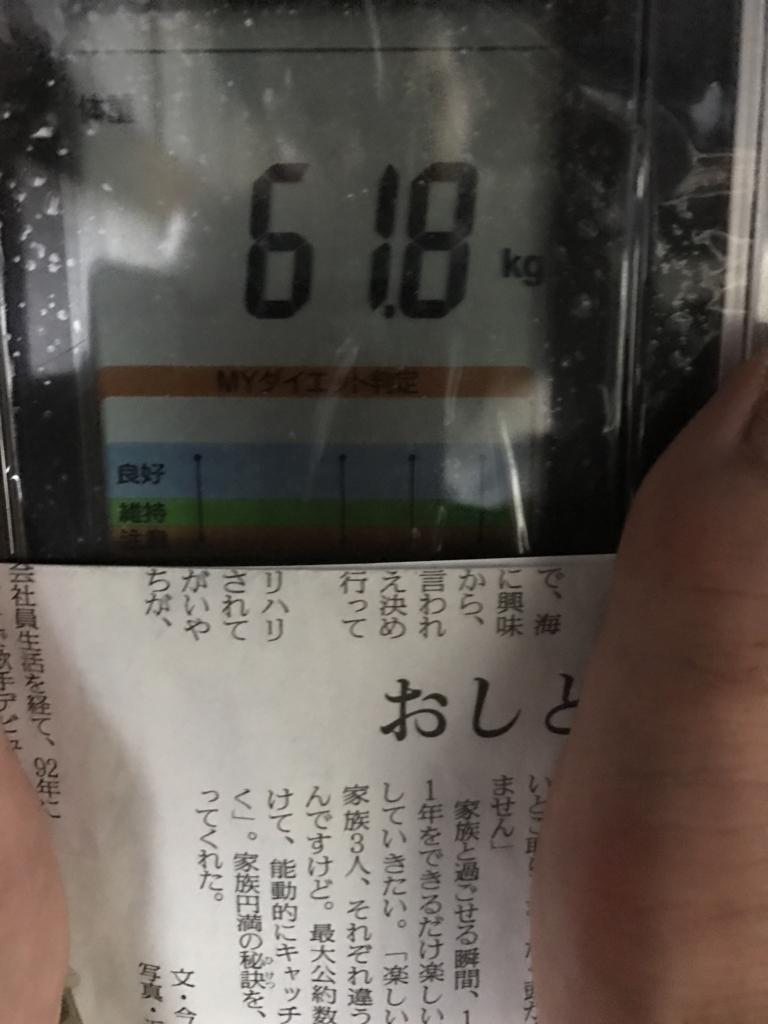 f:id:kyotosan:20170522174110j:plain