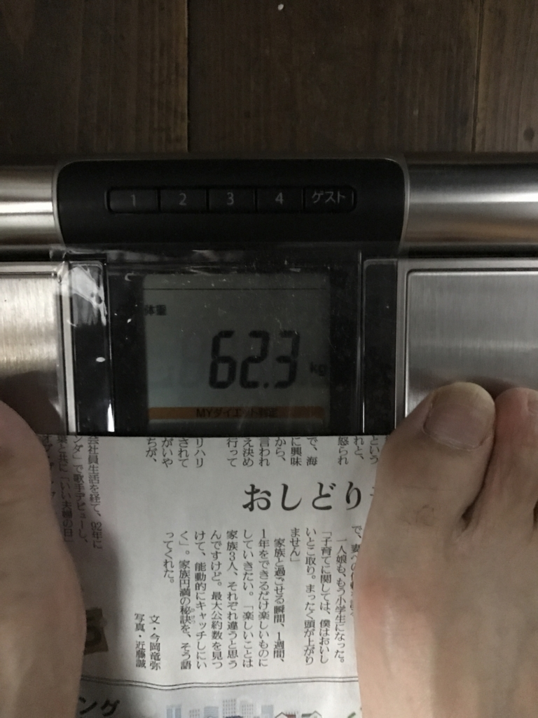 f:id:kyotosan:20170523001547j:plain