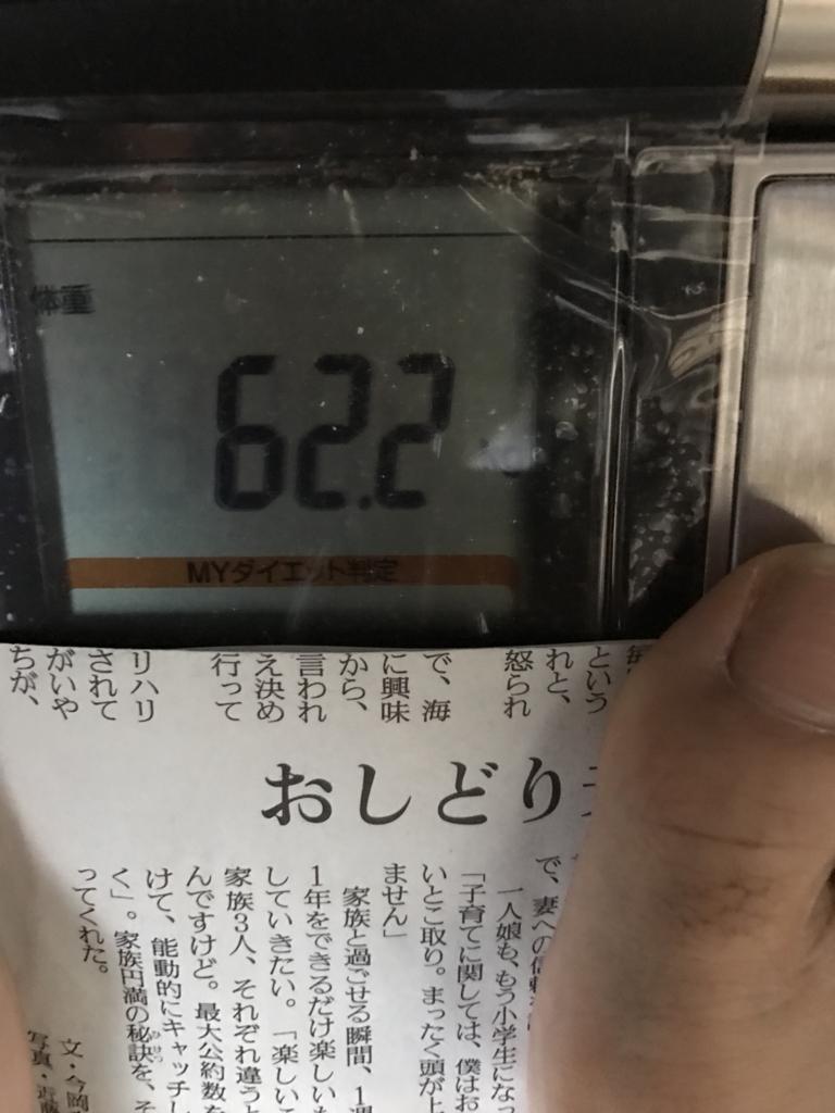 f:id:kyotosan:20170523080235j:plain