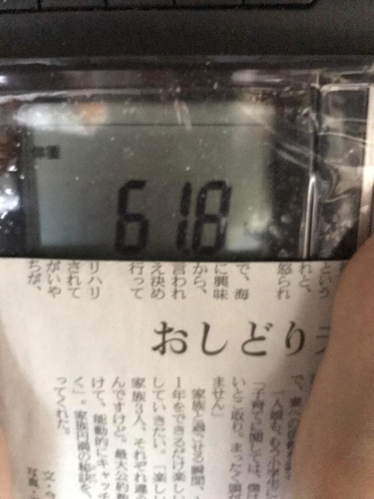 f:id:kyotosan:20170523080641j:plain