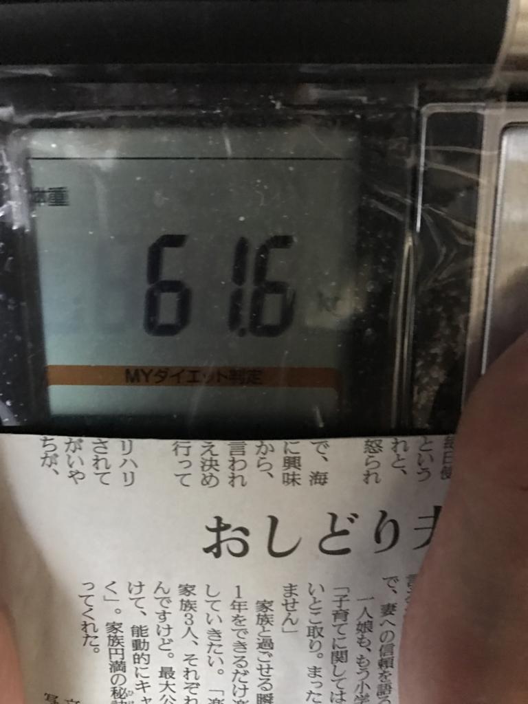 f:id:kyotosan:20170523175307j:plain