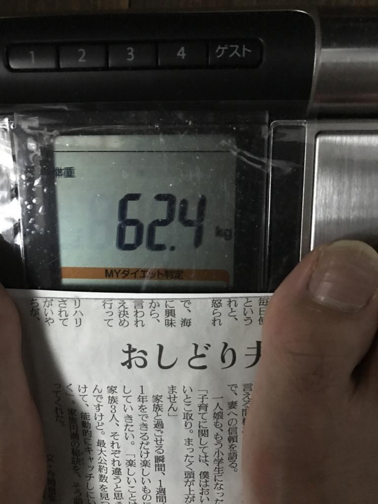 f:id:kyotosan:20170523203648j:plain