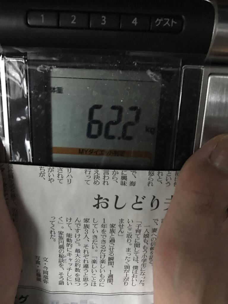 f:id:kyotosan:20170524005155j:plain