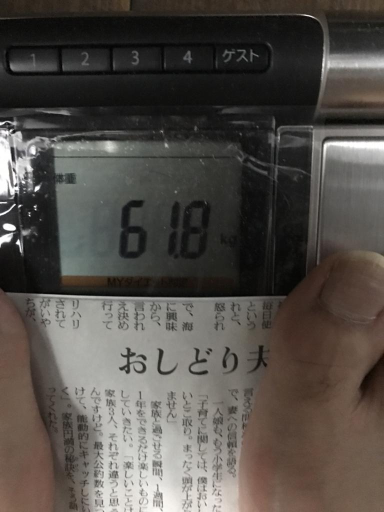 f:id:kyotosan:20170524195901j:plain