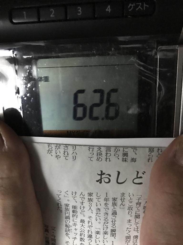 f:id:kyotosan:20170525202927j:plain