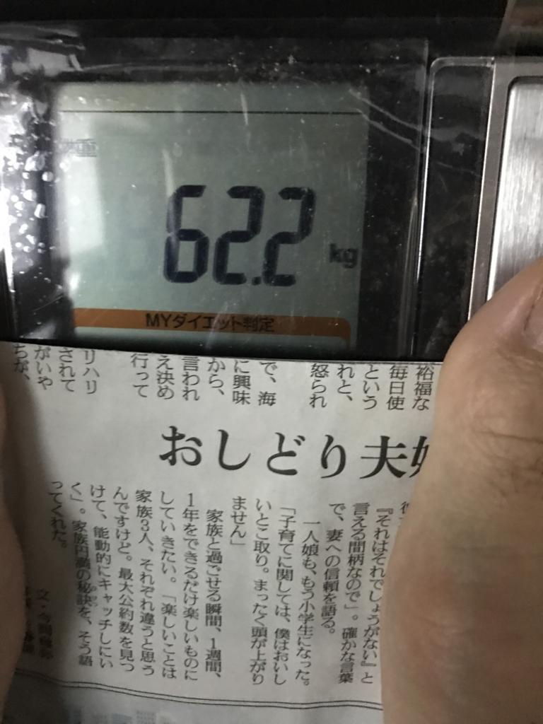 f:id:kyotosan:20170526080617j:plain