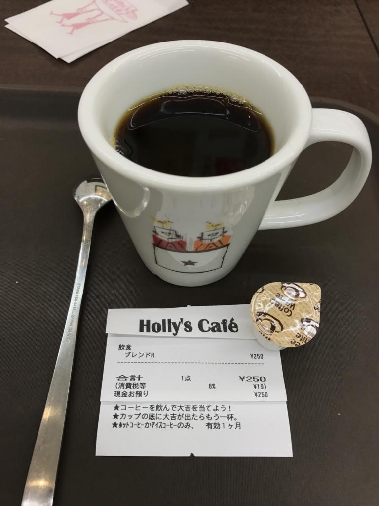 f:id:kyotosan:20170526094421j:plain