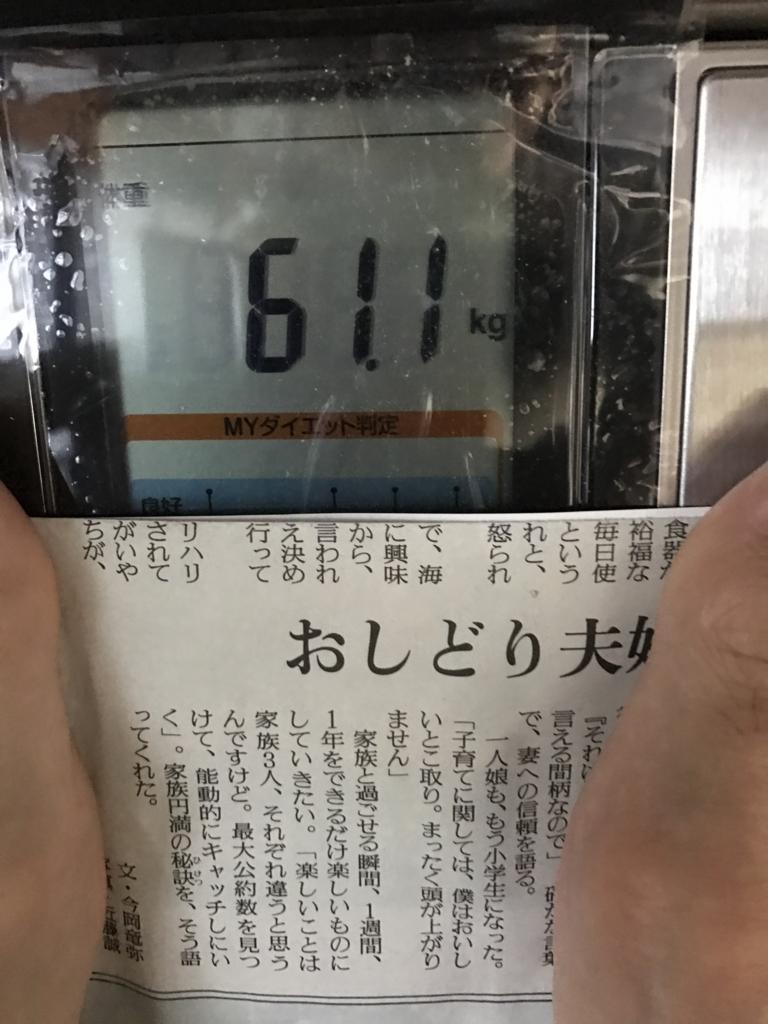 f:id:kyotosan:20170527194500j:plain