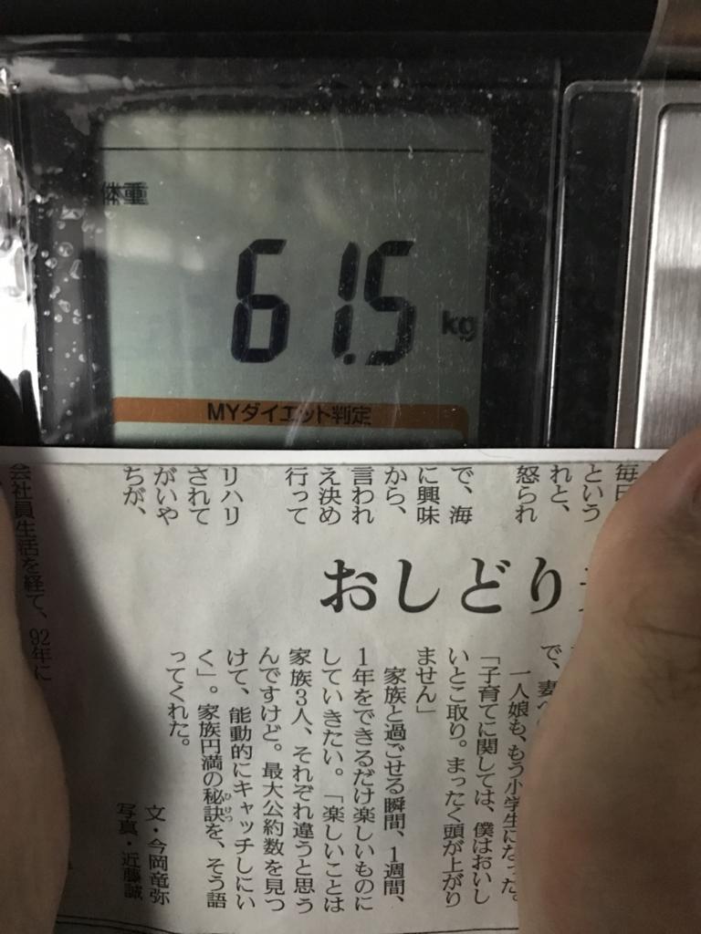 f:id:kyotosan:20170528010202j:plain