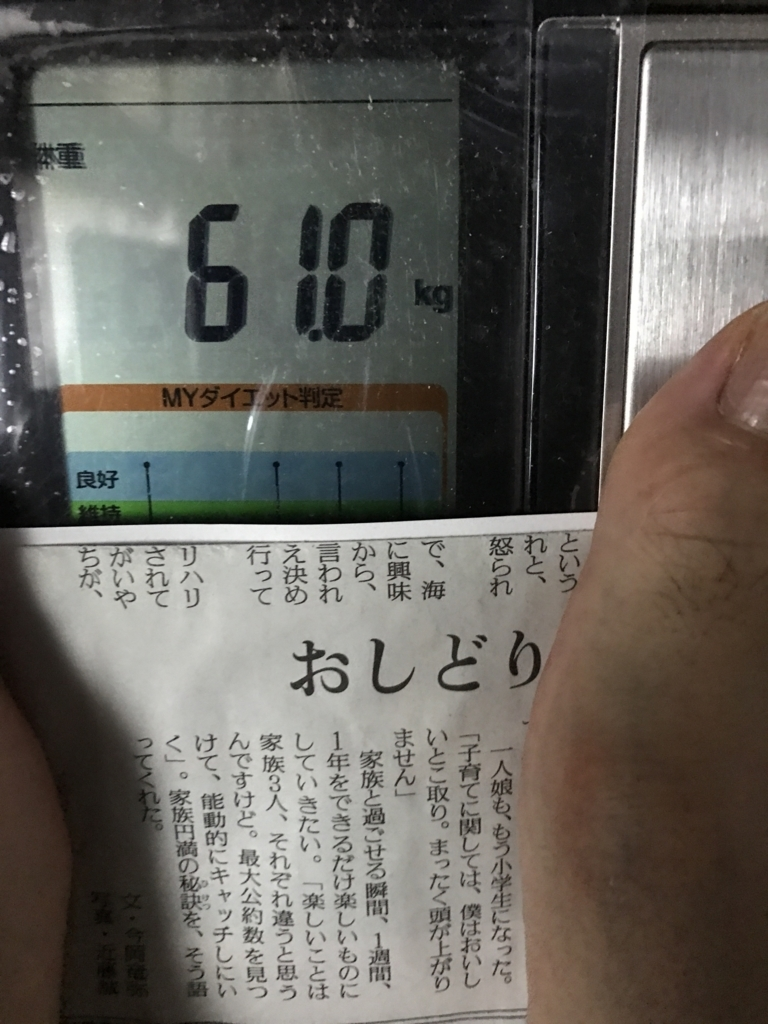 f:id:kyotosan:20170529200629j:plain