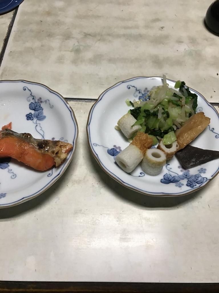 f:id:kyotosan:20170529202946j:plain