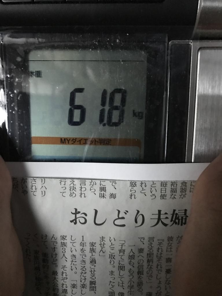 f:id:kyotosan:20170530004304j:plain