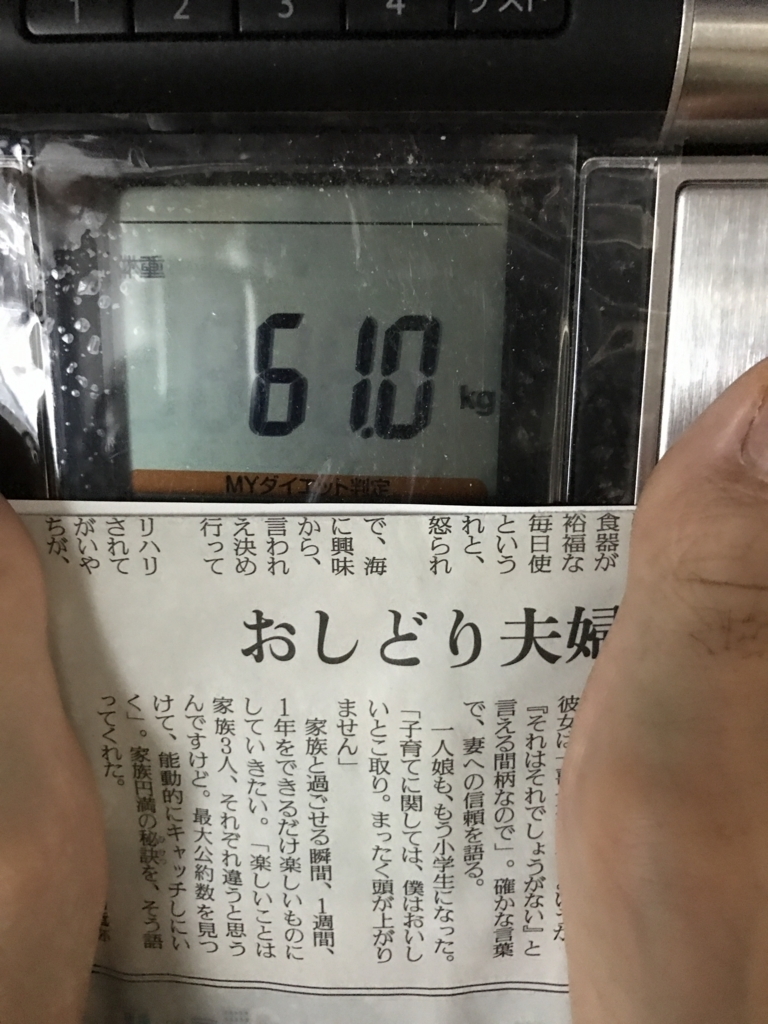 f:id:kyotosan:20170530075813j:plain