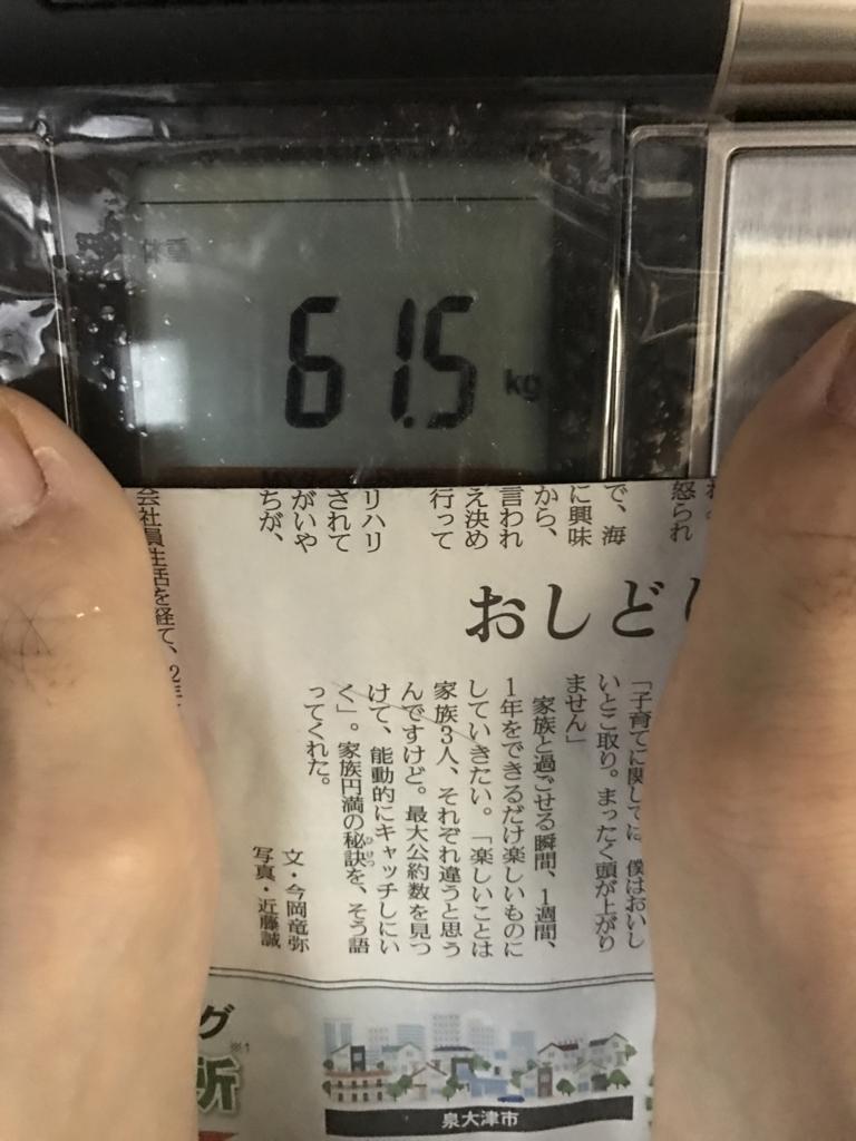 f:id:kyotosan:20170531080125j:plain