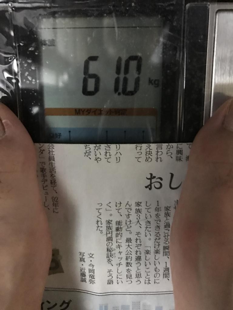 f:id:kyotosan:20170531180513j:plain