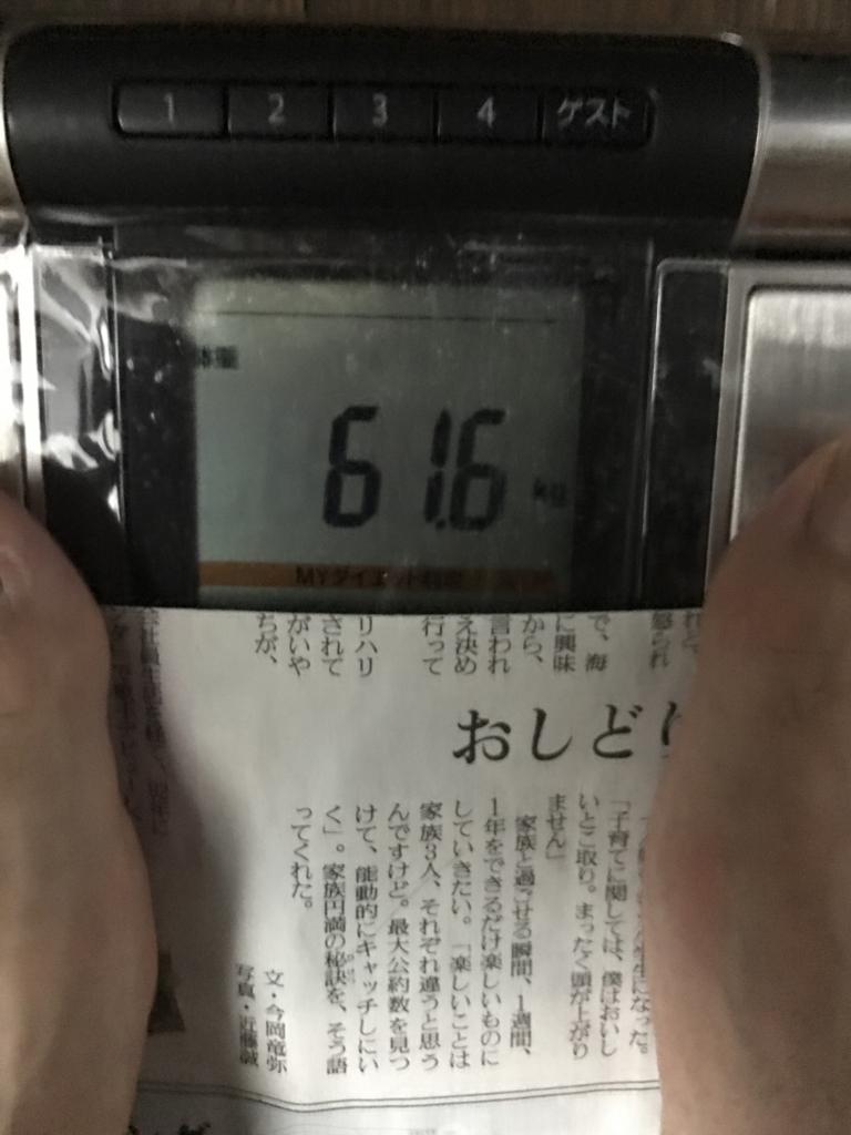 f:id:kyotosan:20170531202211j:plain