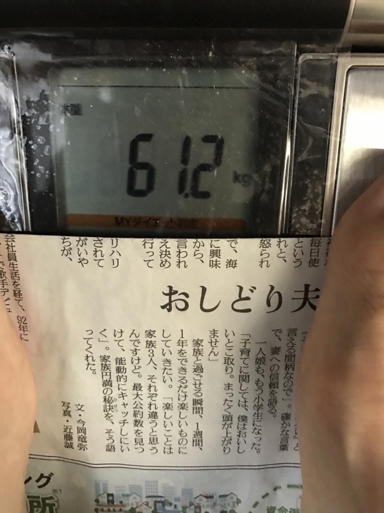 f:id:kyotosan:20170602075416j:plain