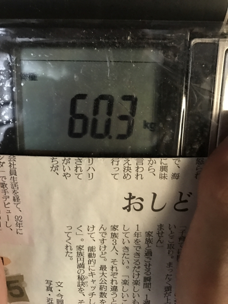 f:id:kyotosan:20170602201622j:plain