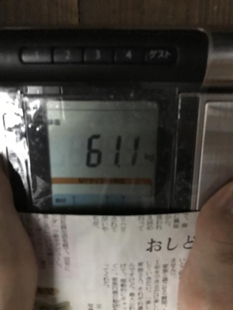 f:id:kyotosan:20170602202334j:plain